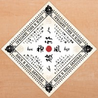 Shikon® 神風/破邪 バンダナ 2,830円(税込3,113円)