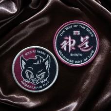 Shikon® 刺繍ワッペンD/2枚セット 2,980円(税抜)