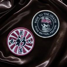 Shikon® 刺繍ワッペンF/2枚セット 2,980円(税抜)