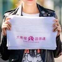 Shikon® Original Rock N Roll Samurai Towel
